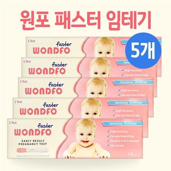 원포 패스터 임신테스트기 5개/임테기 상품이미지