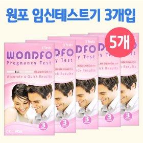 원포 임신테스트기 3개입 5개 / 임테기