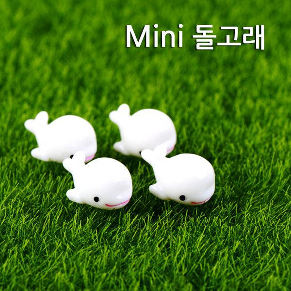 Mini 돌고래인형(10개) /인테리어 소품 상품이미지