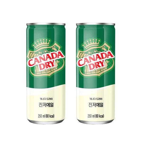 (본사직영) 캐나다드라이 진저에일 250ml 30캔 상품이미지