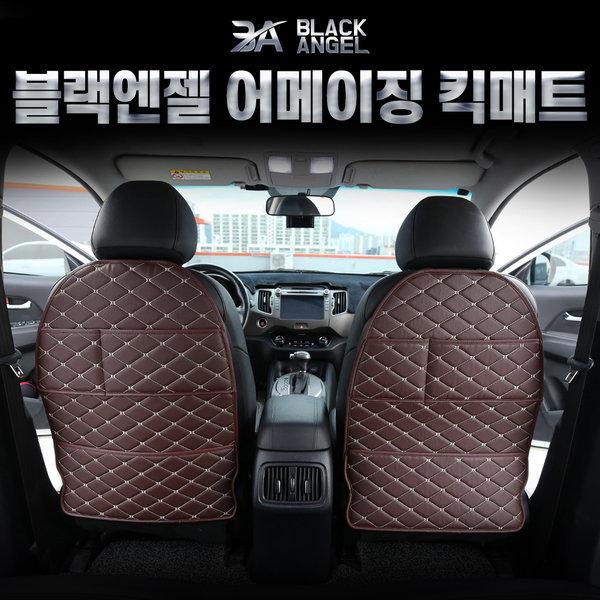 어메이징 자동차 킥매트 2가지 포켓타입 업그레이드형 상품이미지