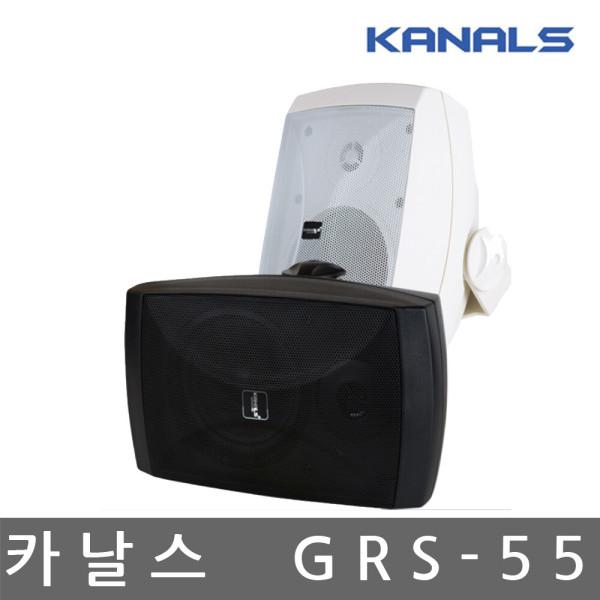 카날스/GRS-55/패션컬럼스피커/2-WAY패션스피커/2개 상품이미지