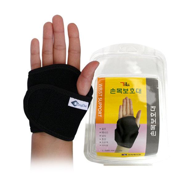 가하 국산 천연라텍스 손목보호대 손목아대 운동 상품이미지
