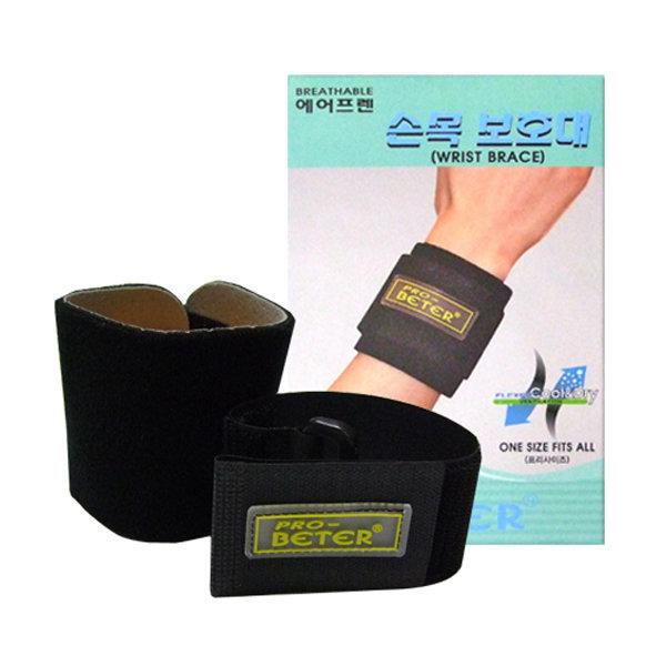 손목보호대 FW002 에어프랜 스포츠 손목아대 상품이미지