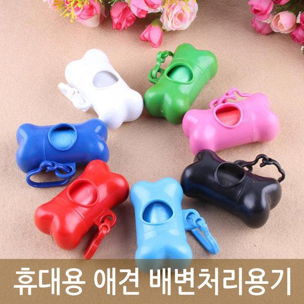 휴대용 애견 배변처리용기/배변봉투홀더 배변패드 상품이미지