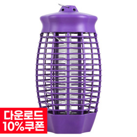 Electric Bug Zapper/Insect Repellant/Fruit Fly/8W