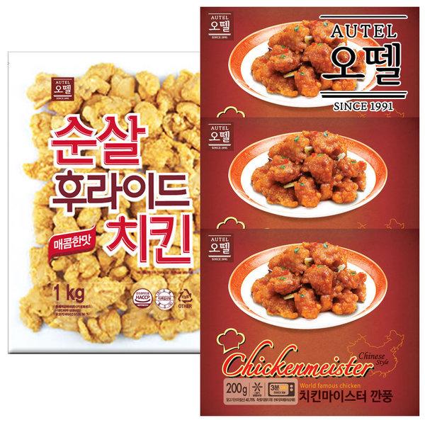 오뗄 순살치킨 1kg+깐풍치킨 200gx3봉 /냉동식품 상품이미지