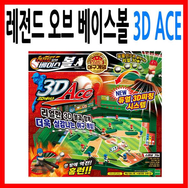 레전드 오브 베이스볼 3D ACE 상품이미지