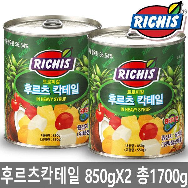 리치스 후르츠칵테일 850gX2개 총1700g/팥빙수 상품이미지