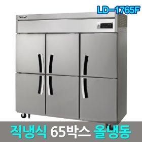 라셀르 업소용냉장고 LD-1765F 65박스 올냉동 올스텐