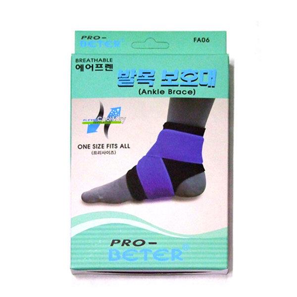 발목보호대 FA06 에어프랜 스포츠보호대 발목아대 상품이미지