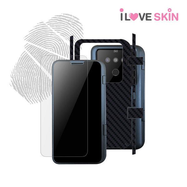 LG V50 듀얼스크린 지문방지+풀커버 카본필름(블랙) 상품이미지