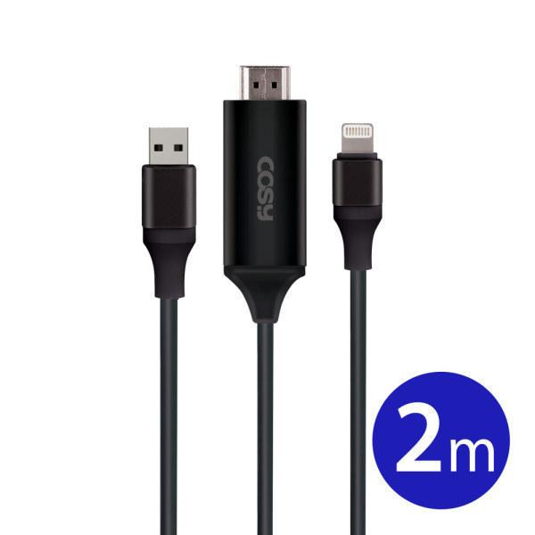 애플 8핀 TV연결 미러링 HDMI케이블 2M CK3401iP 상품이미지
