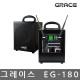 그레이스/EG-180/이동형충전스피커/충전무선앰프/USB 상품이미지