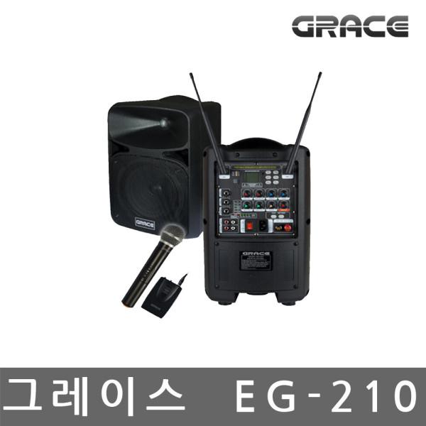 그레이스/EG-210/이동형충전스피커/충전무선앰프/USB 상품이미지