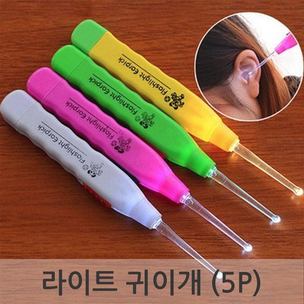 라이트 귀이개 (5P)/LED귀이개/면봉/귀이개 상품이미지