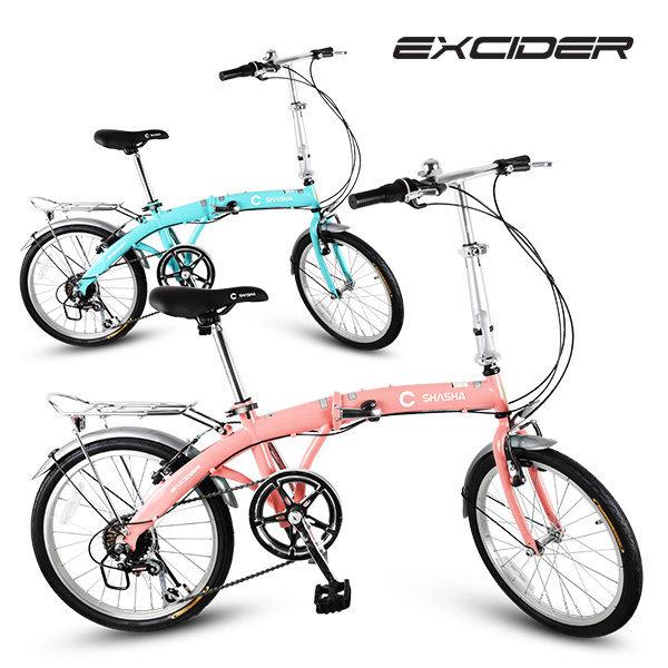리퍼브 미니벨로 샤샤 접이식자전거 20인치 7단 상품이미지