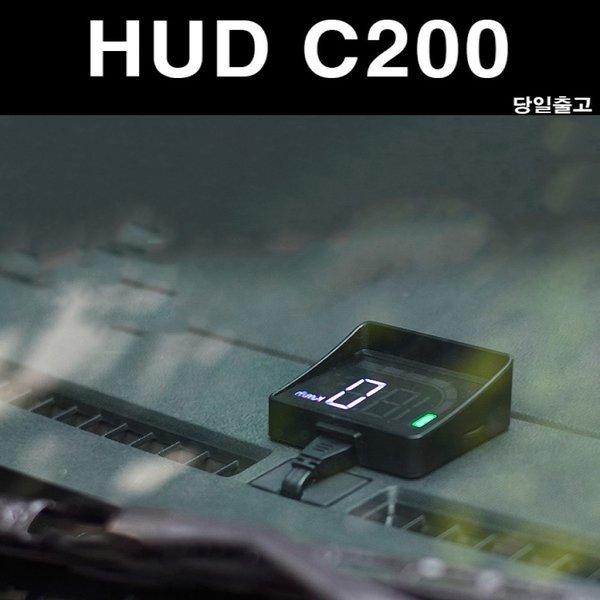 차량용 HUD C200 헤드업디스플레이 초록색 LED 상품이미지