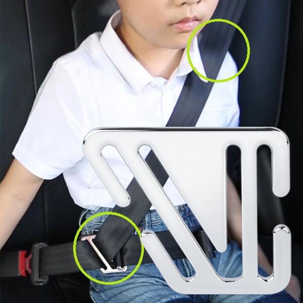 안전벨트 클립 커버 가드 쿠션 띠 어린이 버클 안전띠 상품이미지
