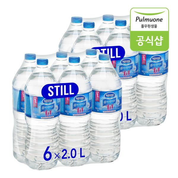 퓨어라이프 2L 12pet / 생수 / 먹는샘물 / 물 상품이미지