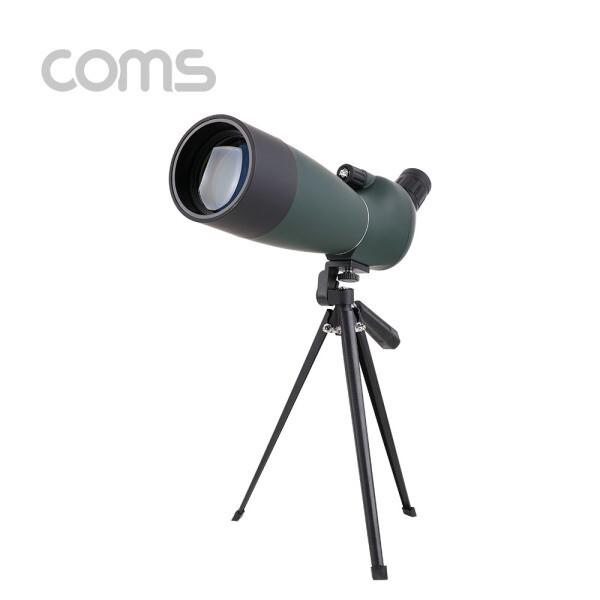 ID909 관측경(25X ~ 75X 70) 렌즈 지름 / 망원경 상품이미지