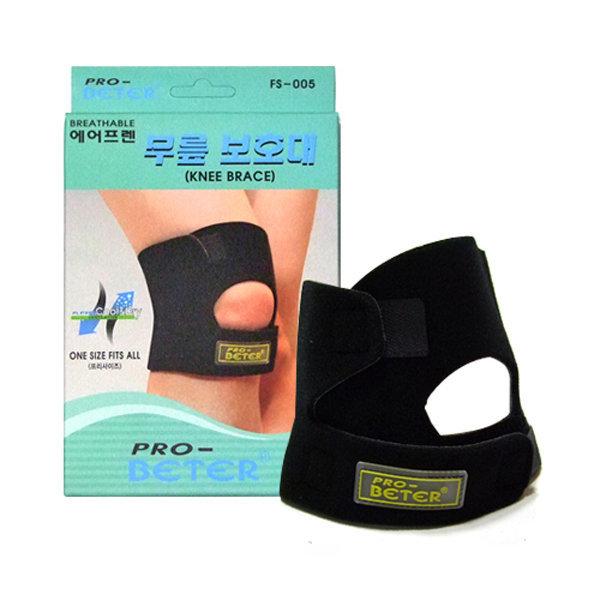 무릎보호대 FS005 에어프랜 스포츠 무릎아대 상품이미지