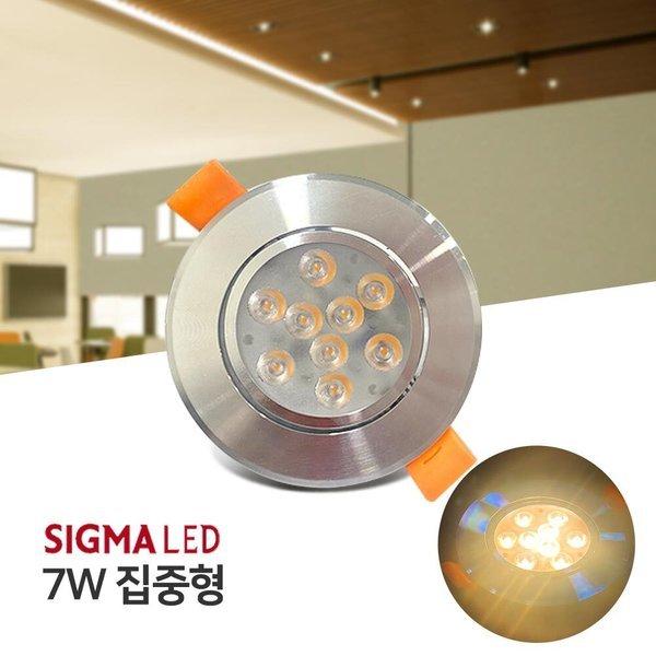 할로겐 대체 매입등 /LED mr일체형 5W 직하형 백색 상품이미지