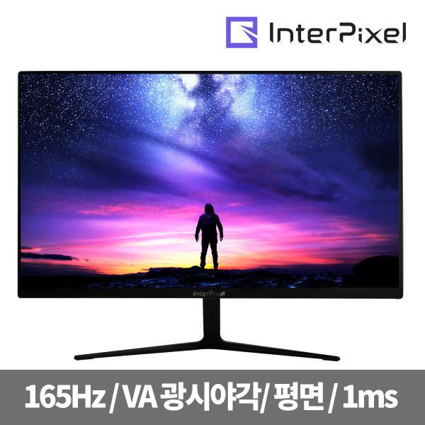모니터 IP3240 게이밍 광시야각 FHD/165Hz/80.1cm/PVA