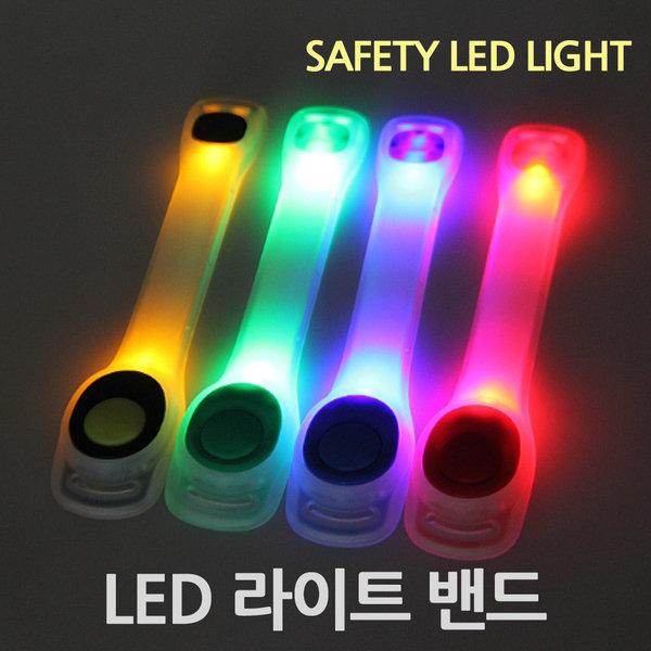LED 라이트 밴드/자전거 LED 라이트 안전 밴드 상품이미지