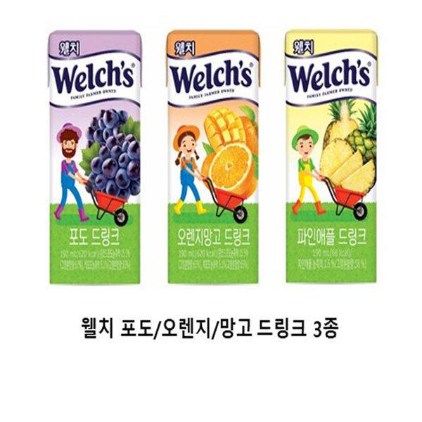 웰치 포도/오렌지망고 190mlX24개/어린이음료/웰치스 상품이미지