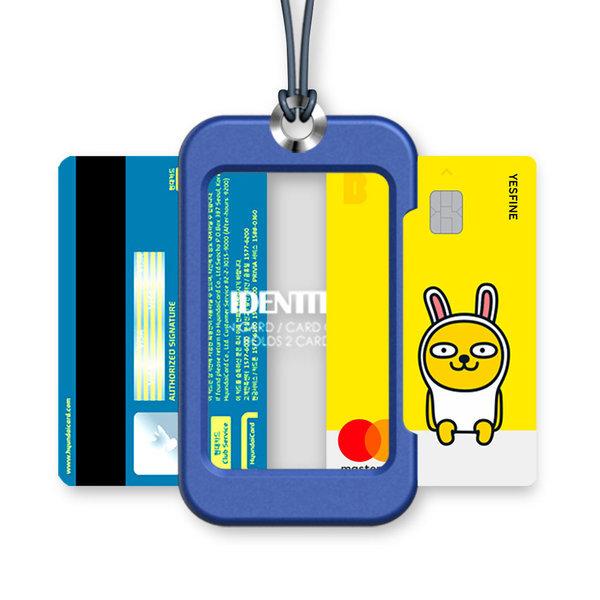 카드목걸이 카드지갑 목걸이카드지갑 블루+네이비 상품이미지