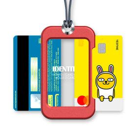 카드목걸이 카드지갑 목걸이카드지갑 레드+네이비