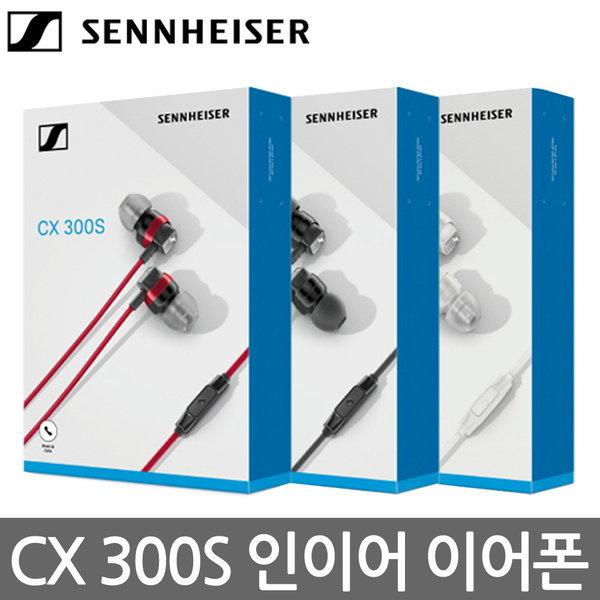 正品 젠하이저 CX 300S 이어폰/인이어/CX300S 블랙 상품이미지