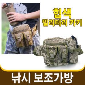 힙백 허벅지 태클 여행 가방 릴 하드케이스 에기 가방