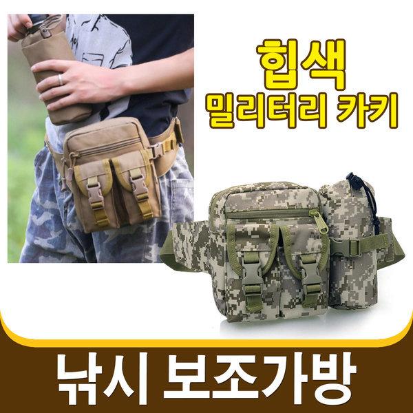 힙백 허벅지 태클 여행 가방 릴 하드케이스 에기 가방 상품이미지