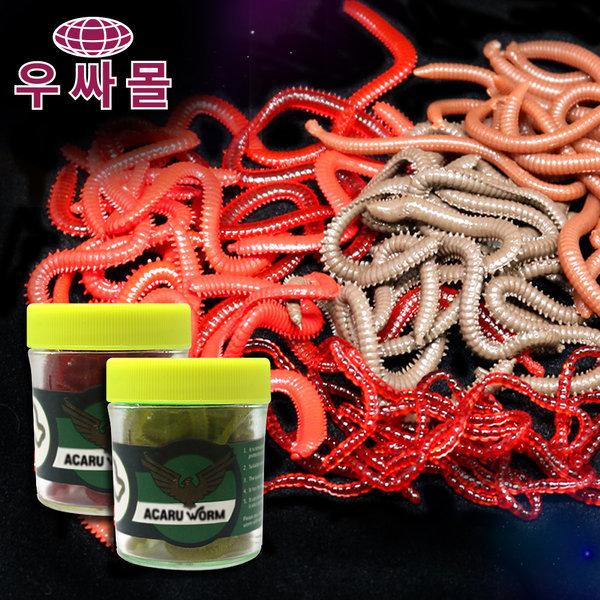 루어웜 루어 낚시 미끼 묶음추 민물 전자찌 낚시가방 상품이미지