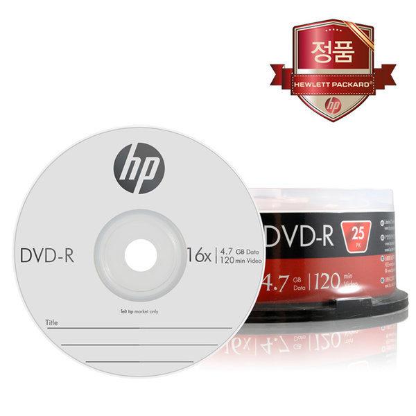 HP DVD-R 25장 케이스/CAKE 공시디/공씨디/공DVD 4.7G 상품이미지
