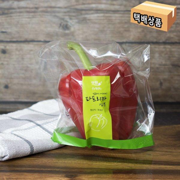 (맛템) 파프리카  빨강/특/1입/150g이상(봉) 상품이미지