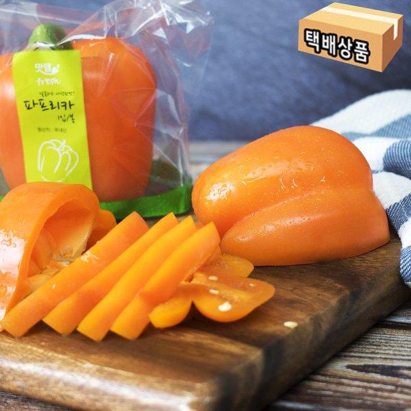 (맛템) 파프리카 주황/특/1입/150g이상(봉) 상품이미지
