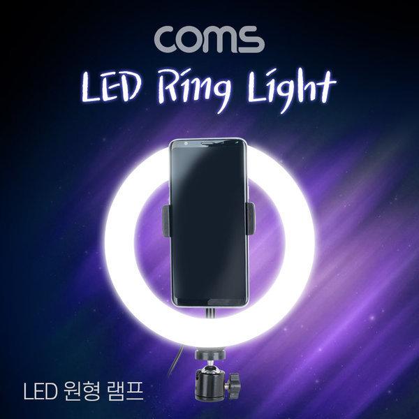 ID951 LED 원형램프 링라이트 개인방송용 조명 20cm 상품이미지