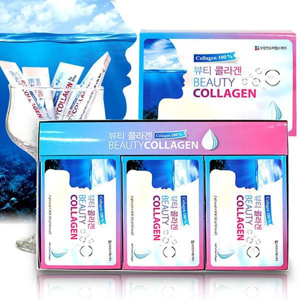 보령컨슈머 피쉬 어류 뷰티 콜라겐 펩타이드100% 90포 상품이미지