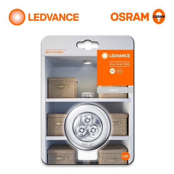 닷잇 ON/OFF 스위치 LED 조명 옷장등 주방등 싱크대등 상품이미지