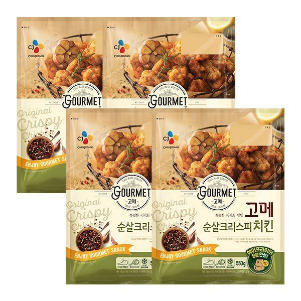 (현대Hmall) CJ제일제당  고메 치킨 순살크리스피 550G X 4봉 상품이미지