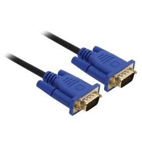 NX-RGB-COOL M-M 세미 RGB 케이블 모니터 10M NX85