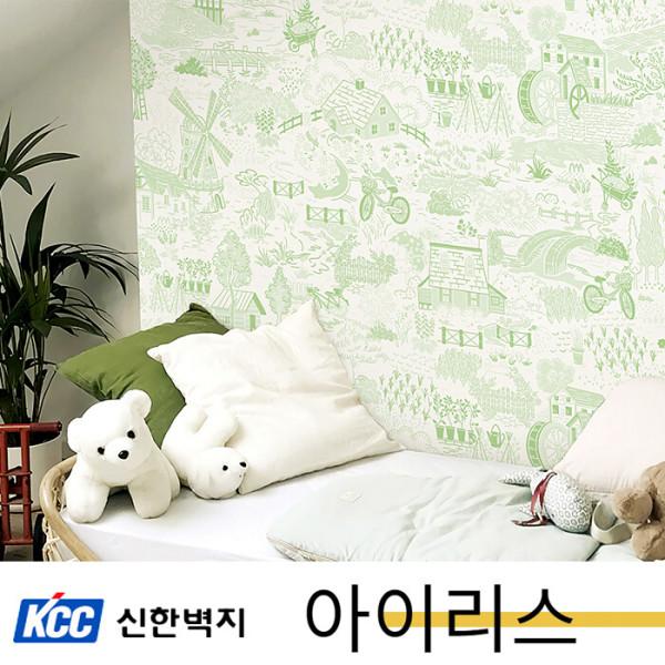 신한 아이리스 친환경 아이방벽지/장폭1롤 포인트벽지 상품이미지