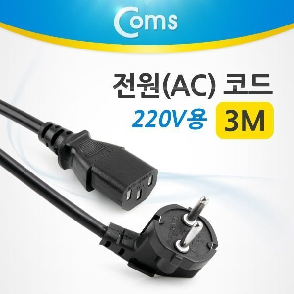 HIT 컴퓨터파워 전원(AC) 코드/ 220V용 3M 케이블 파 상품이미지