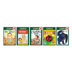원서읽는 리도보카 패키지 B 7000 여권의 원서별 단어학습 리도보카