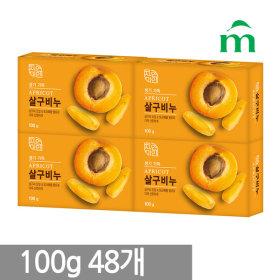 자연미인 살구비누 100g(3+1) x 12개