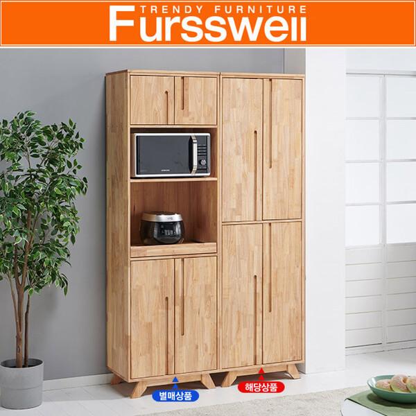 퍼스웰 노르센 고무나무원목 1900 주방수납장(SI_162) 상품이미지
