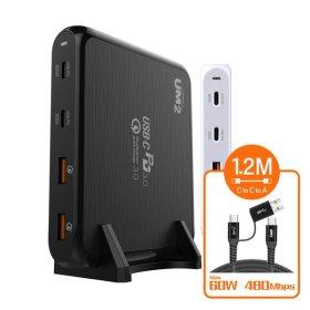 MAX110W USB 멀티고속충전기 C타입충전기 노트북충전기